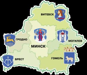 Эвакуатор Республика Беларусь